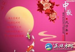 ...012年中秋节爆笑祝福短信大全