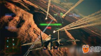与地面垂直,加速,如果觉得不放心或飞弹很多的情况,加速按钮不要...