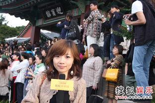 前举行记者会 隔着一堵墙与大家见面  9月28日下午14时30分(北京时...