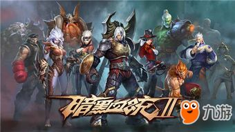暗黑血统2手游人物介绍 游戏人物资料一览