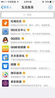 怎样把文档发到别人的QQ邮箱?
