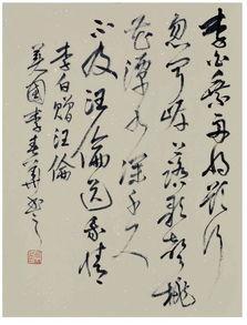 ...华书法作品之自作诗 习书 书法 在线展览 开平市图书馆 -李春华书法...