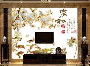 电视客厅沙发背景墙瓷砖背景墙家和富贵图片设计素材 高清psd模板下...