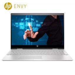 惠普ENVYX36015 bp103TX -多少钱 市场价 行情 降价 最低 最新 现在