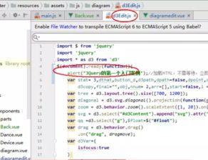 vue刷新页面才调用jquery.js文件