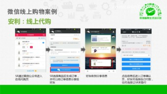 http://www.useit.com.cn/forum.php?m