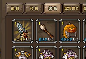 账号鉴定至尊级礼包的神品赤金神剑便成了赤金神剑