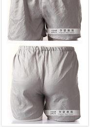 ...纤维防辐射短裤男士内裤003yy003四季特价
