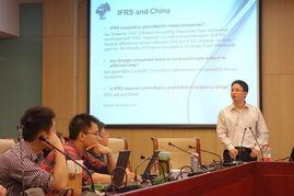 香港中文大学会计学系曾晓亮博士来我校进行学术交流