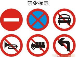 中华   人民共和国   道路   交通   安全   法》第三十八条   一般设立于路...