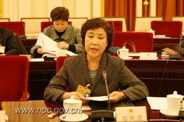 郭凤莲委员在十一届全国人大常委会第七次会议分组会上发言