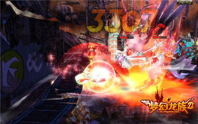 贪龙王的宝藏 梦幻龙族II 龙塔最终挑战