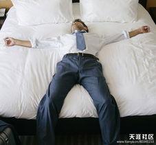 男人经常熬夜将会提前变老