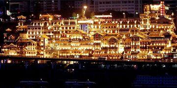 ...夜景,游渝城 重庆夜景那些不得不说的故事
