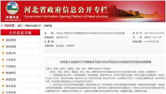 """河北省新发布的15个""""省历史文化街区"""",想不想去看看?"""