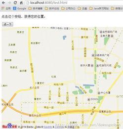 ...Google Map 和百度地图的定位参考不同,所以用ip定位误差很大.-...