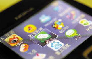...用户比微信多 腾讯怎么打手机QQ这张牌