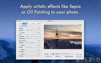 Mac图像处理软件 Image Plus for mac V1.1Mac版 9553下载