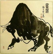 蝶雨殇-殇雨阁的最新形象 377262061