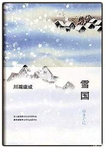 ...神州大地,这首歌曲由薛之谦自己创作的歌曲,记录了他第一次深...