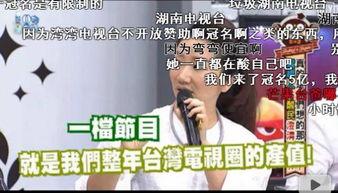 时时彩白菜 她辱骂内地跪韩星却在大陆捞金 王思聪发文大骂
