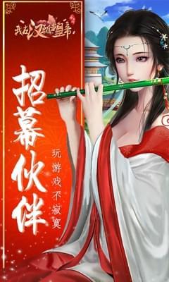 我在汉朝当皇帝官网下载 我在汉朝当皇帝手游下载v1.02.00 7230手游网