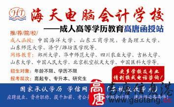 【校园指南】 上海海洋大学 食堂攻略
