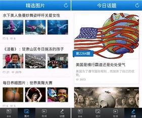 怎么关闭腾讯新闻弹窗腾讯网迷你版
