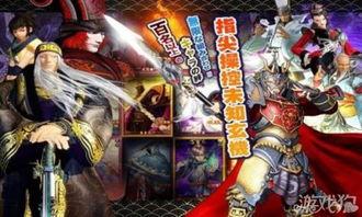 受血与火的战国时代.同时,游戏对于游戏的战斗视角也做出了重大突...