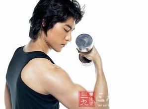 如何练胸肌 男人大胸练习3步骤
