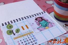 个性DIY台历定做 打造属于自己的个性相册台历