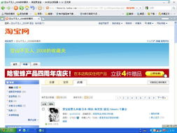 ollect_list-1-time---20--g2py4pj6rwaytsobs-list-.htm  淘宝ID:tldonghai收...
