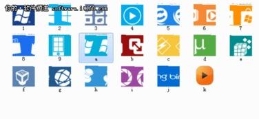 较有个性的图标文件,推荐大家使... 这个可以通过IE9的bing搜索查找...
