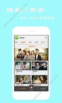 特片神马app下载 特片神马未来影院下载app下载 v1.0 网侠安卓软件站