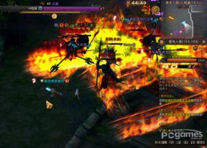 ...战神16人团本混沌入侵BOSS马面 斗战神游戏截图