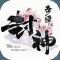 武极仙尊手游官方版下载 角色扮演游戏 游乐园