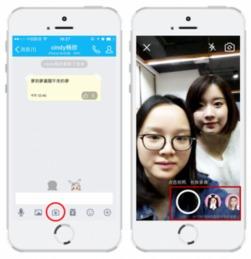 手机QQ V6.6.1体验 双人趣味短视频录制让快乐
