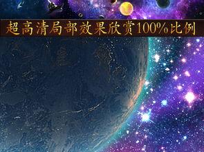 炫酷宇宙星空主题空间背景墙图片设计素材 高清psd模板下载 257.17...