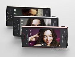 美时尚机,此款手机兼具XPERIA... 视频   录制.硬件上,该机采用了...