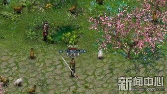 龙傲乡村-3129wan《傲视遮天》是一款即时战斗   网页游戏   巨作.真实绚丽的...