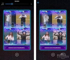 ↑↑↑QQ高能舞室演示视频截图-是不是很欢乐?-手机QQ 2018年春节红...