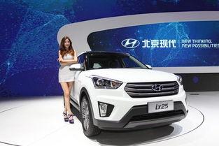 北京现代全系车型亮相成都车展 ix25揭幕