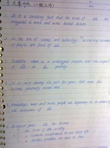 如何高考英语得高分