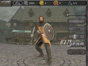 仗刀而行-游戏除了普通的挑战模式之外,还有竞技场模式可以让玩家挑战,在该...