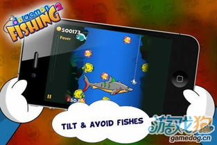 ...n/news/list_122_1.htmlhttp://iphone.gamedog.cn/news/201?-机器猫钓...