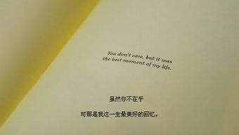 最伤感最凄美的爱情说说
