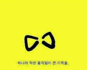黄色网站吉吉- 黄丝带图标(网页截图)-韩国国民系黄丝带为失踪乘客祈福