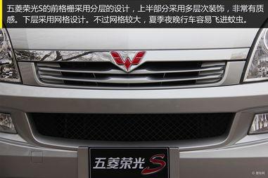 【五菱荣光2017款加长 1.5L 手动 基本版汽车图片-汽车图片大全】-易...