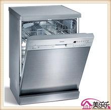 西门子SF25M850EU洗碗机使用说明书:[2]
