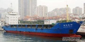 ...舶修造有限公司承修、海兰信公司提供通导产品改造方案的